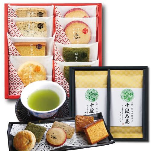 のし メッセージカード 付き 和菓子 カステラ クッキー 詰合せ & 最高位茶匠監修 高級日本茶 銘茶 お祝い お返し (DB)