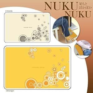 ぬくぬくパネル足温器 (カラー:オレンジ RJ838)