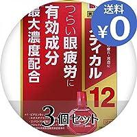【第2類医薬品】【参天製薬】 サンテ メディカル12 12ml ×3個セット 赤