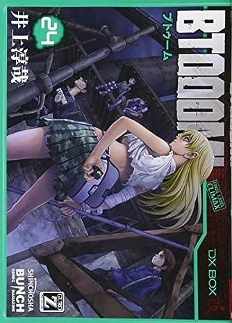 BTOOOM! 24 (BUNCH COMICS)