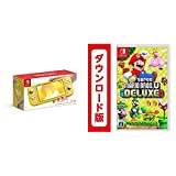 Nintendo Switch Lite イエロー + New スーパーマリオブラザーズ U デラックス|オンラインコード版 セット