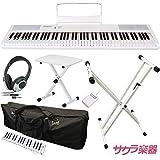 Artesia アルテシア デジタルピアノ(電子ピアノ) 88鍵 Performer/WH ホワイト サクラ楽器オリジナルセット[ケース?スタンド?イス?ヘッドフォン?クリーニングクロス]