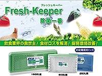 冷蔵庫の除菌消臭剤【スーパー除菌一番(中)500L用】10個入り