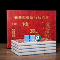 Traditional Chinese Mahjong Game Set 144 + 2 Spares Blue Color Tiles [並行輸入品]
