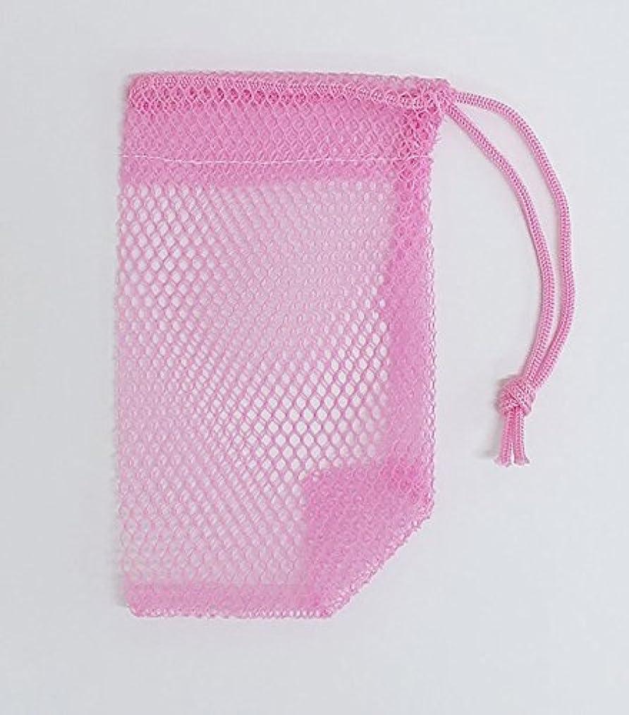 立法イノセンスできれば石けんネット ひもタイプ 20枚組  ピンク