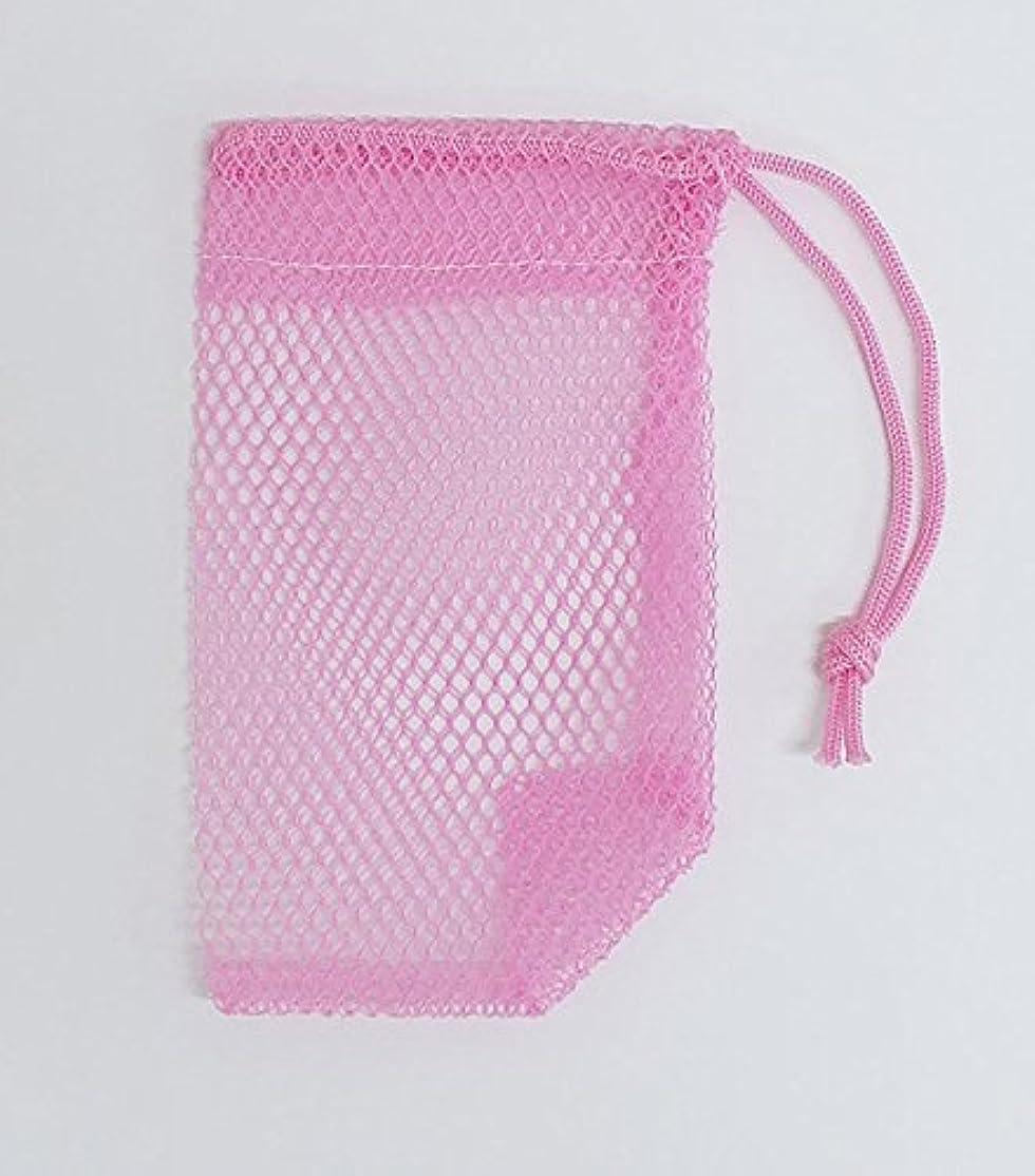 柔和近代化するシャット石けんネット ひもタイプ 20枚組  ピンク