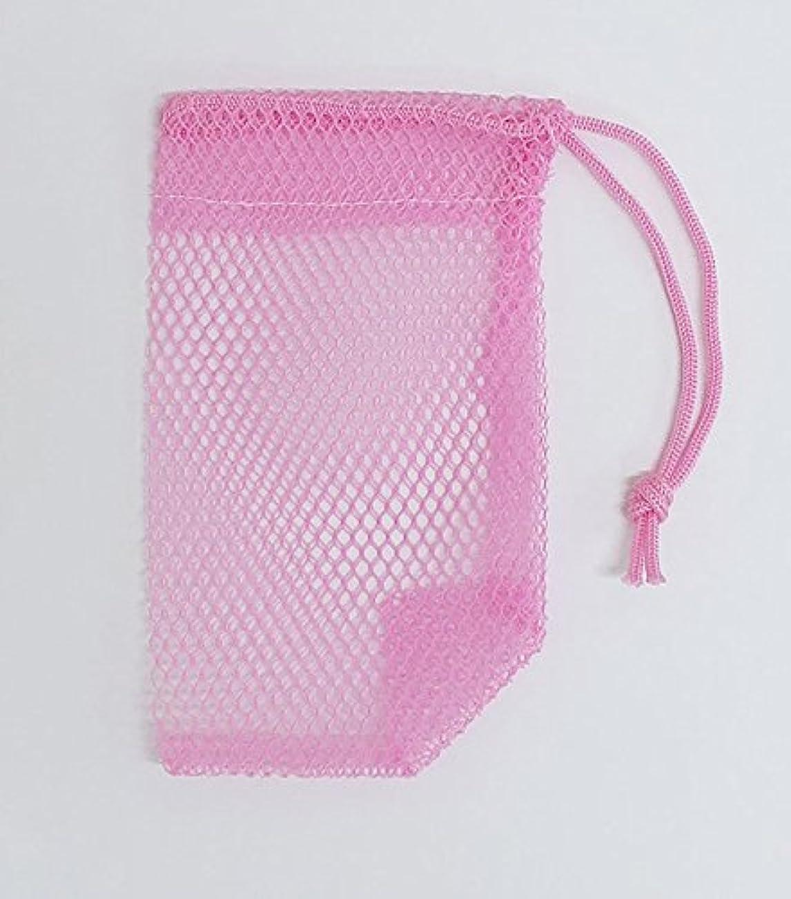 上下する対応重要な石けんネット ひもタイプ 20枚組  ピンク