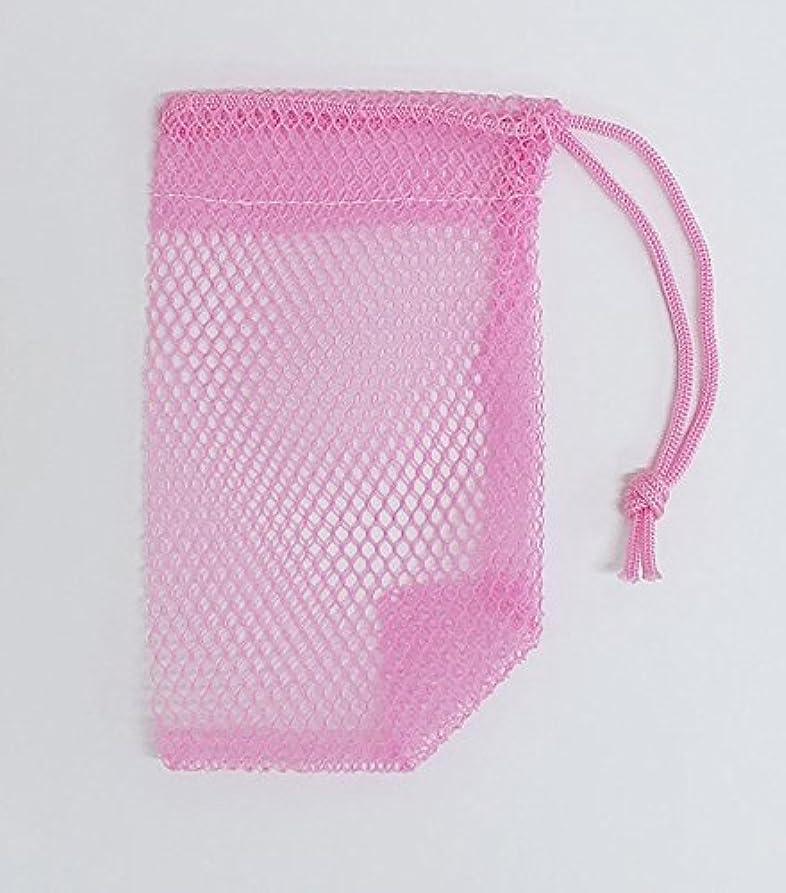 立方体有毒露出度の高い石けんネット ひもタイプ 20枚組  ピンク