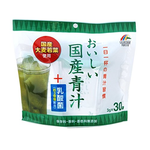 リケン おいしい国産青汁+乳酸菌