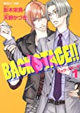 BACK STAGE!! / 天野 かづき のシリーズ情報を見る