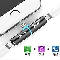 iphone ライトニング イヤホン 二股 アダプタ 音楽急速充電同時 高音質 アルミニウム合金で軽量 耐久性が高い コンパクト iphone7/8/x ipad/ipod IOS11対応 (黒)