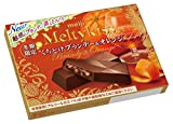 明治 メルティーキッスくちどけブランデー&オレンジ 4本×10箱