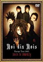 Europe Tour 2005~Invite to Immorarity~DVD(在庫あり。)