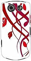 ohama G01 TORQUE ハードケース y093_c 蔓 蔦 植物 秋 葉っぱ スマホ ケース スマートフォン カバー カスタム ジャケット au