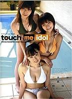 タッチミーアイドル vol.2 [DVD]