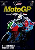2007MotoGP RoundR9 オランダGP [DVD]