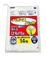 オルディ ポリ袋 規格袋 食品衛生法適合品 半透明 14号 横28×縦41cm 厚み0.01mm 紐付き ビニール袋 BPN14H 200枚入