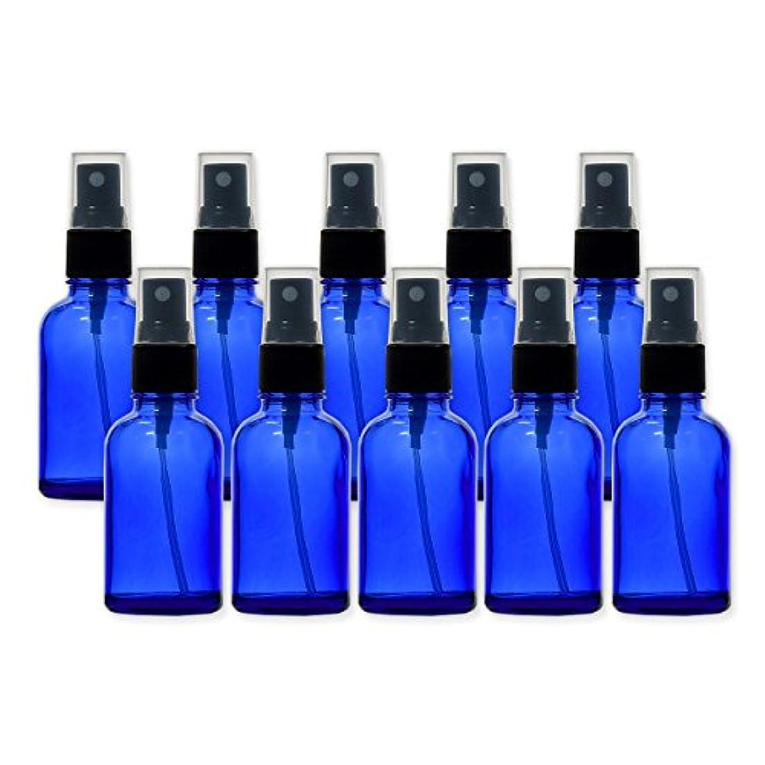 に負ける削除する熱心な青色ガラススプレーボトル 50ml (10本セット)