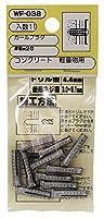 WAKI コンクリート 軽量物用 カールプラグ #6X20 WF-038