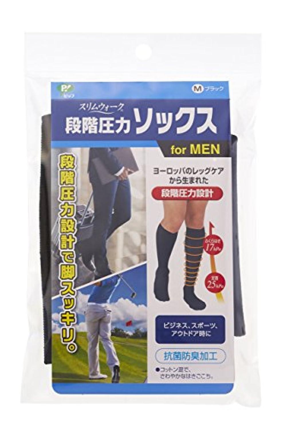一時的過度に粉砕するピップ スリムウォーク 段階圧力 ソックス ブラック M(SLIM WALK,socks for men,M) 着圧 ソックス