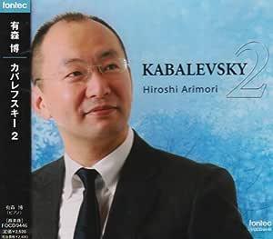 カバレフスキー2