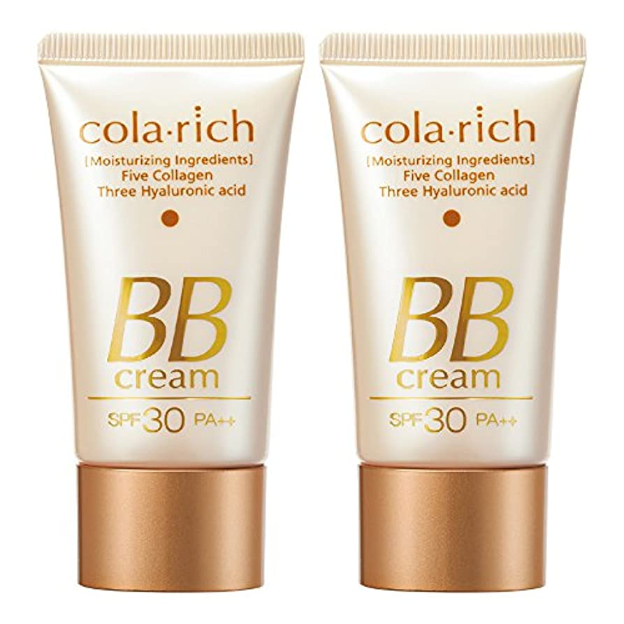 バクテリア援助もっとコラリッチBBクリーム2本まとめ買い(普通肌用)/キューサイBBクリーム