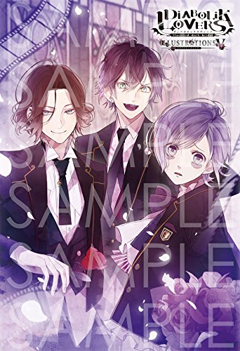 DIABOLIK LOVERS ILLUSTRATIONS Vの詳細を見る