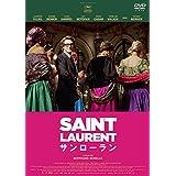 【早期購入特典あり】SAINT LAURENT/サンローラン(A4クリアファイル付き) [DVD]