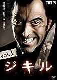ジキル VOL.1 [DVD]
