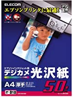 ELECOM 光沢紙 エプソンインクジェットプリンタ対応 厚手 A4サイズ 50枚入り EJK-EGA450