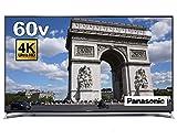 パナソニック 60V型 4K対応 液晶 テレビ VIERA TH-60CX800N HDR対応 3D対応 スラントデザイン