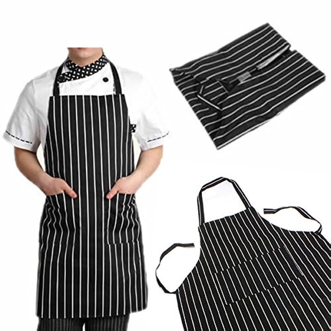 周辺アレキサンダーグラハムベル変装したattachmenttou ブラックストライプビブエプロン 2つのポケット付き キッチン料理 耐久性のある 有用 調節可能な 大人