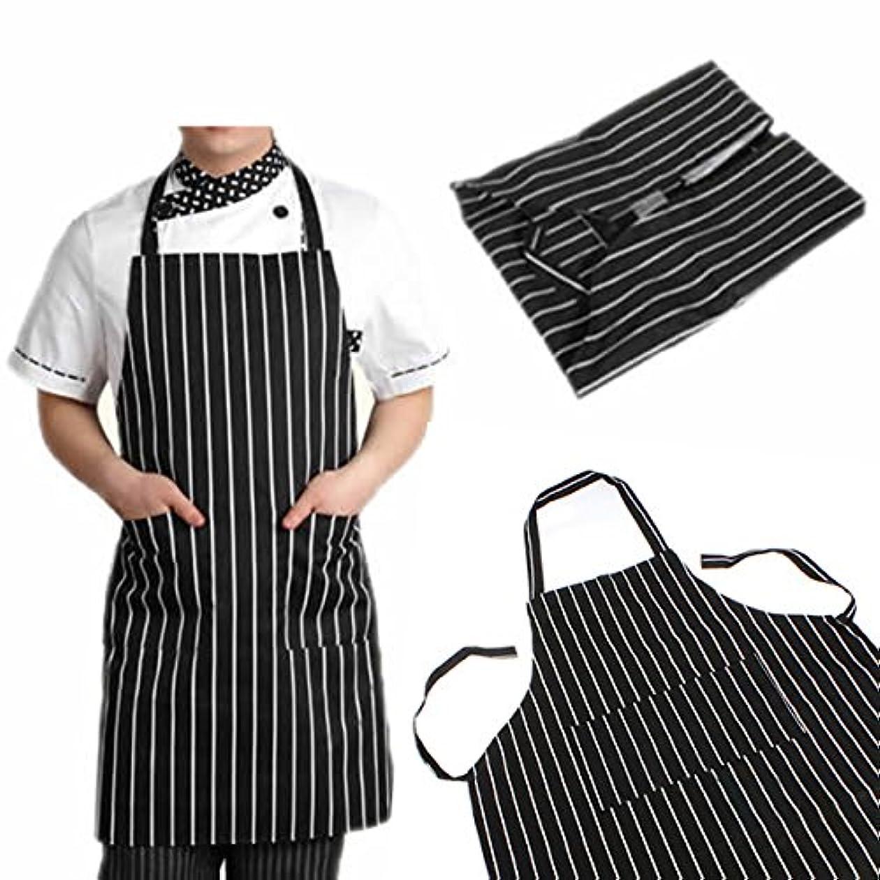銀行コック弓attachmenttou ブラックストライプビブエプロン 2つのポケット付き キッチン料理 耐久性のある 有用 調節可能な 大人