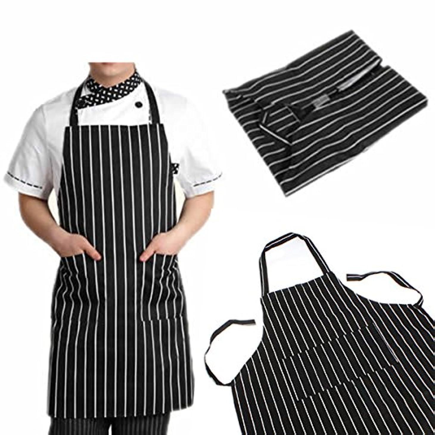 気を散らす労苦忘れっぽいattachmenttou ブラックストライプビブエプロン 2つのポケット付き キッチン料理 耐久性のある 有用 調節可能な 大人
