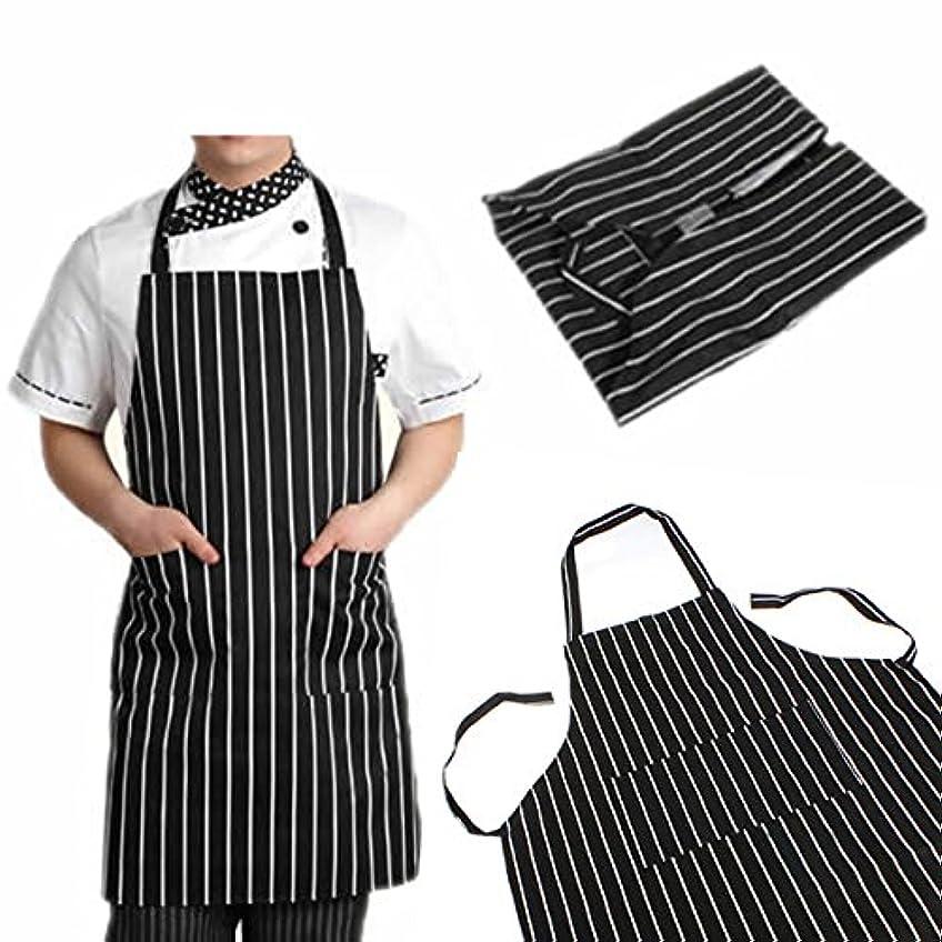 内向き非武装化道を作るattachmenttou ブラックストライプビブエプロン 2つのポケット付き キッチン料理 耐久性のある 有用 調節可能な 大人