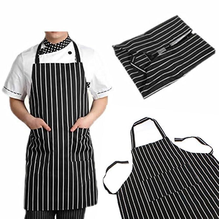 電話に出る夢コンプライアンスAuntwhale ブラックストライプビブエプロン 耐久性のある毎日 2つのポケット付き キッチン料理 調節可能な 大人