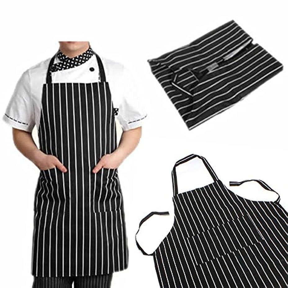 割る寄託いわゆるAuntwhale ブラックストライプビブエプロン 耐久性のある毎日 2つのポケット付き キッチン料理 調節可能な 大人