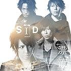 漂流(初回生産限定盤B)(DVD付)()