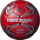 モルテン ヴァンタッジオ フットサル4000 4号球 F9V4001