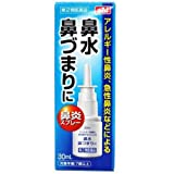 【第2類医薬品】ナーザルスキットN PB 30mL