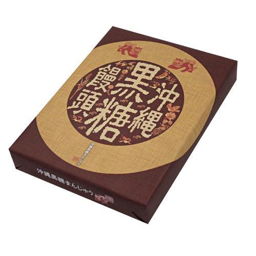 沖縄黒糖饅頭(黒糖まんじゅう) 12個入