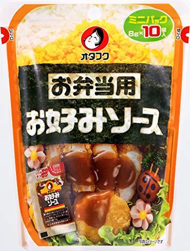オタフクソース 弁当用ミニお好みソース (8g×10) 80g×10個