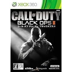 コール オブ デューティ ブラックオプスII [吹き替え版] 【CEROレーティング「Z」】 - Xbox360