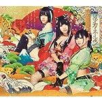 リインカーネーション(初回生産限定盤A)(DVD付)