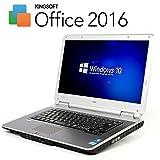 ラスト3台!!【最新 Office 2016搭載】【最新OS Windows10 搭載】 NEC VD-C ( Core i5 2.5GHz / メモリ 4GB / HDD 250GB / DVDが焼ける / 15.6インチワイド / 無線LAN搭載(Wi-FiもOK) ) 中古 ノートパソコン NE00022