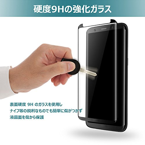 Klearlook Samsung Galaxy S8用強化ガラスフィルム 「改善版 貼付け易い道具付」 「ケースに干渉せず」 タッチ感度良好 高透過率 (ガラス液晶面1枚+背面1枚+ガイドツール ) (S8)
