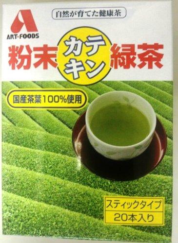 カテキン茶ンピオン粉末緑茶 10g