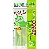 2袋セット/「愛菜果」(Mサイズ・6枚入り)