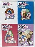 びんちょうタン コミック 全4巻完結セット (BLADE COMICS)