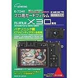 ETSUMI 液晶保護フィルム プロ用ガードフィルムAR FUJIFILM X30専用 E-7245